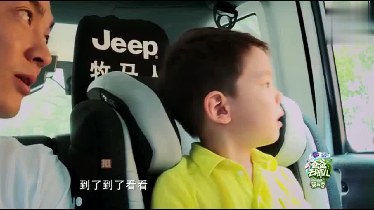 霍思燕借机向嗯哼提出上幼儿园,杜江说出儿子没上幼儿园的原因