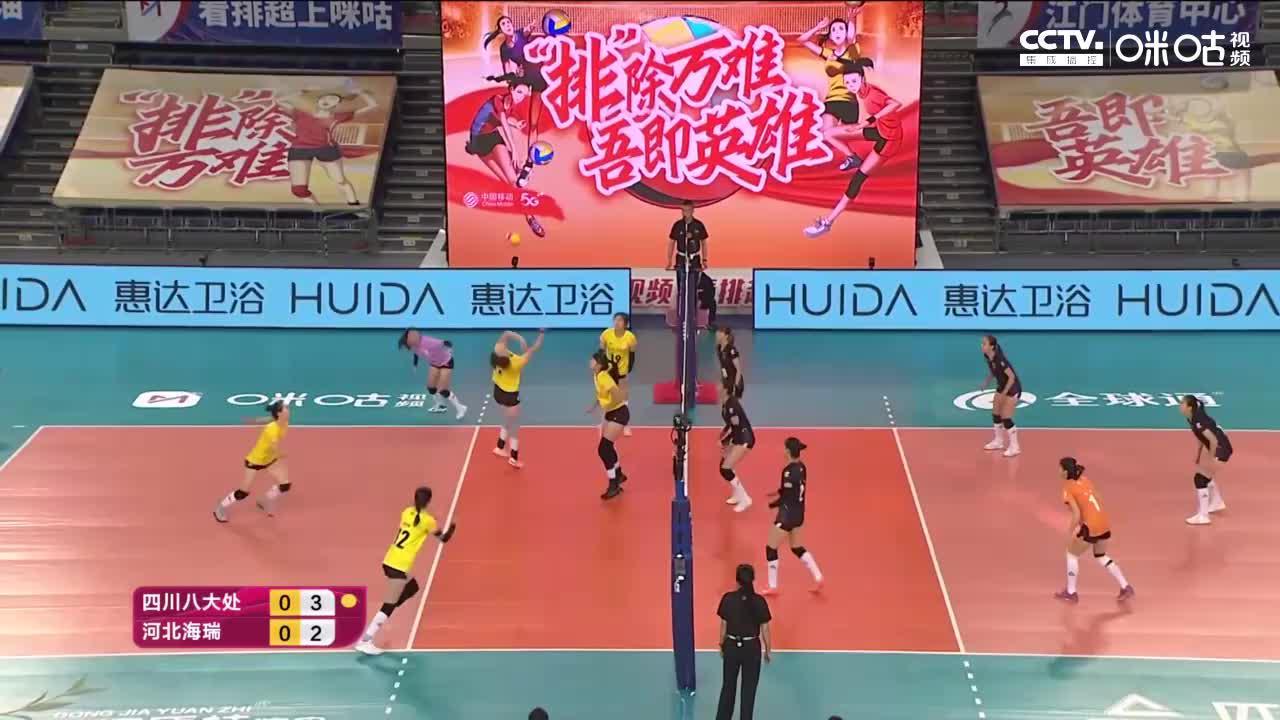 20-21赛季中国女排超级联赛第三阶段第1轮全场集锦:四川3-0河北