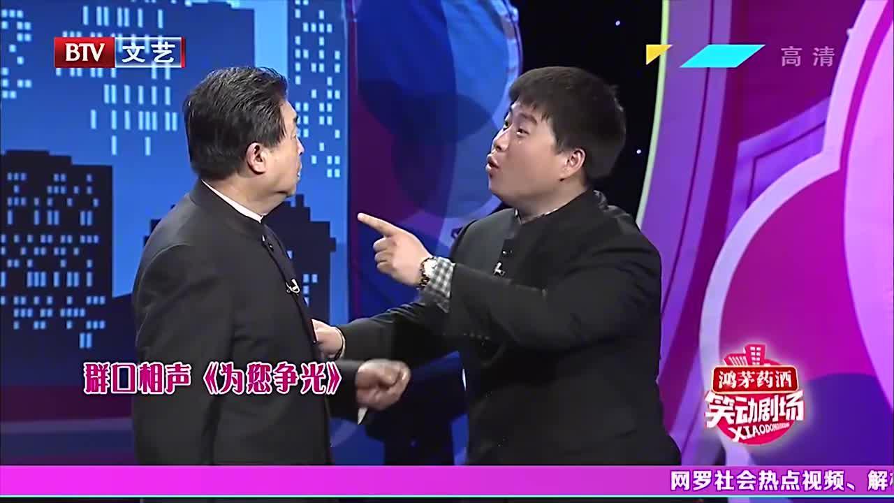 群口相声《为您争光》,跟刘洪沂一起演出,能长能耐丨笑动剧场