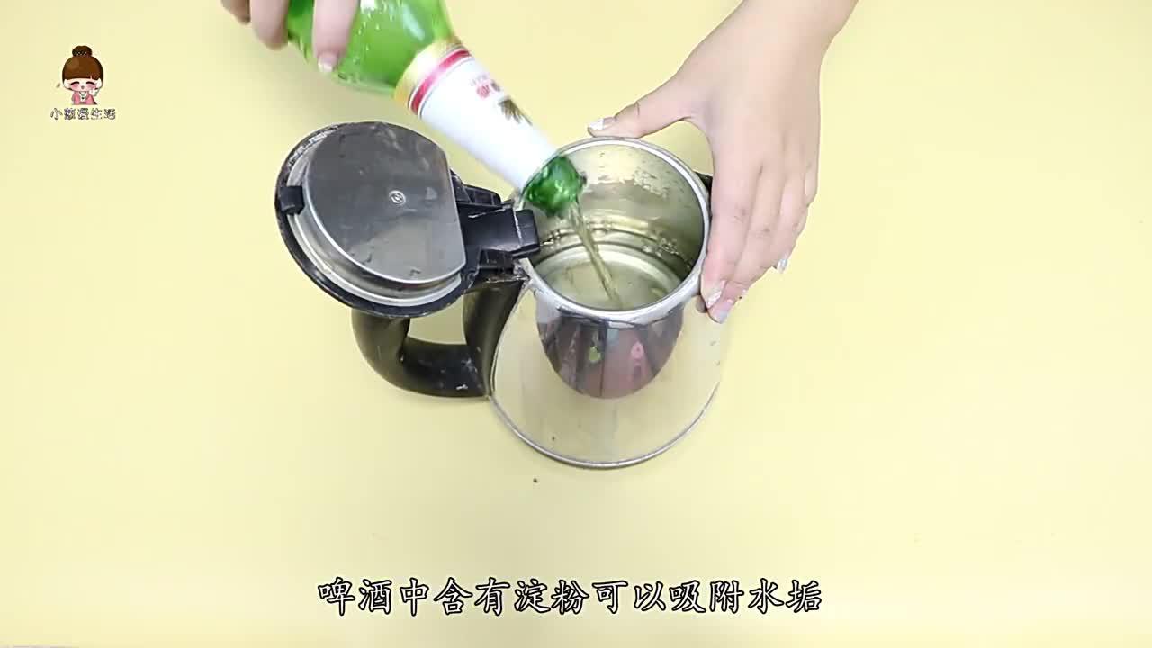 电热水壶用久了,水垢难清洗,教你一个小妙招,学会了告诉家人
