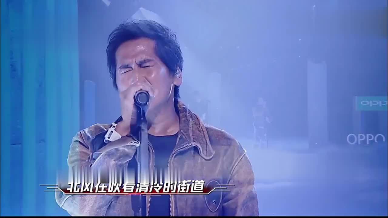 齐秦实力助阵陈建斌,唱金曲《狂流》风采依旧,开口观众就沦陷了