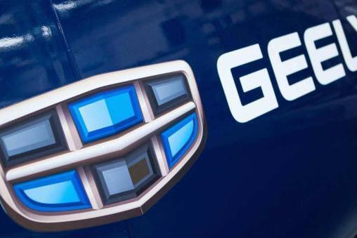 28天!吉利汽车A股IPO顺利过会,科创板将诞生首家整车公司