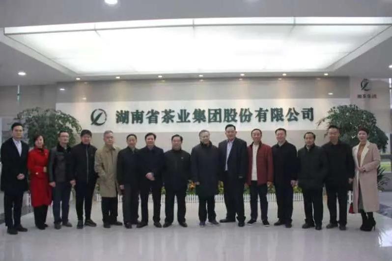 湖南省人大常委会原副主任唐之享一行考察湘茶集团