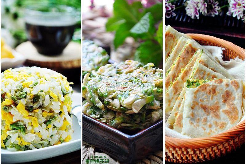 谷雨,洋槐花正好吃,炒饭或烙饼等6种做法,一个比一个清鲜