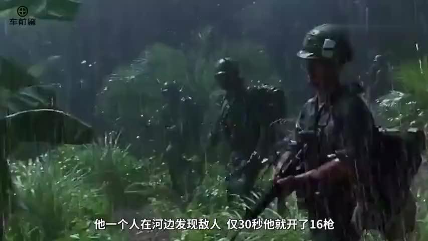 """狙杀319人,美""""最强单兵""""除了枪法高超,隐蔽能力也是强项"""