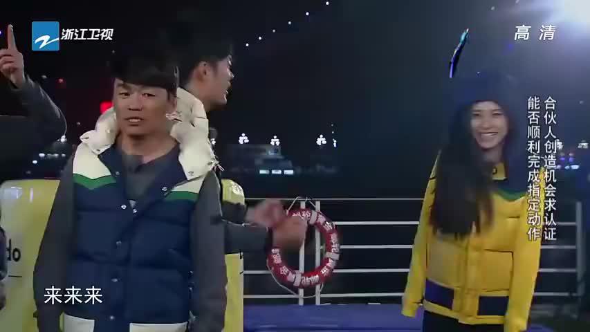 奔跑吧:陈赫拥抱baby,结果邓超郑凯无情跑去拆开