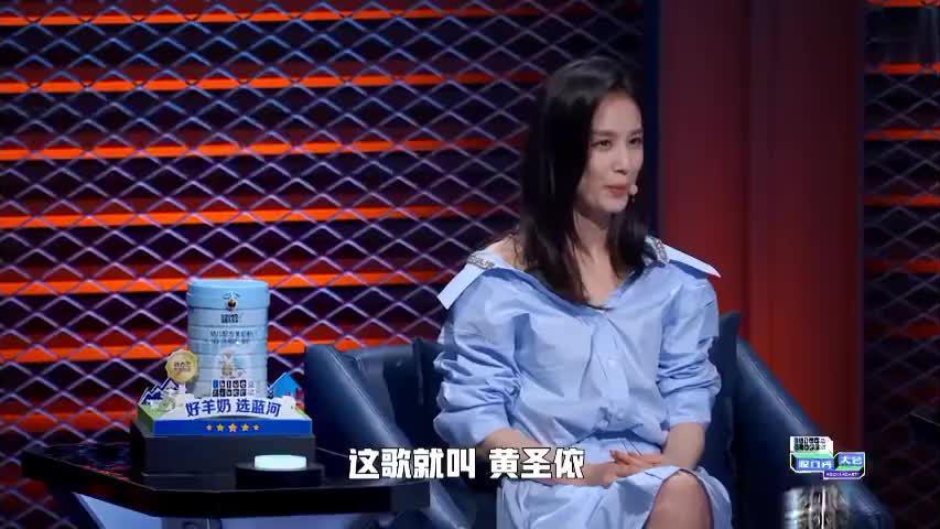 《脱口秀大会3》李诞黄圣依杨天真罗永浩聊争议与婚姻