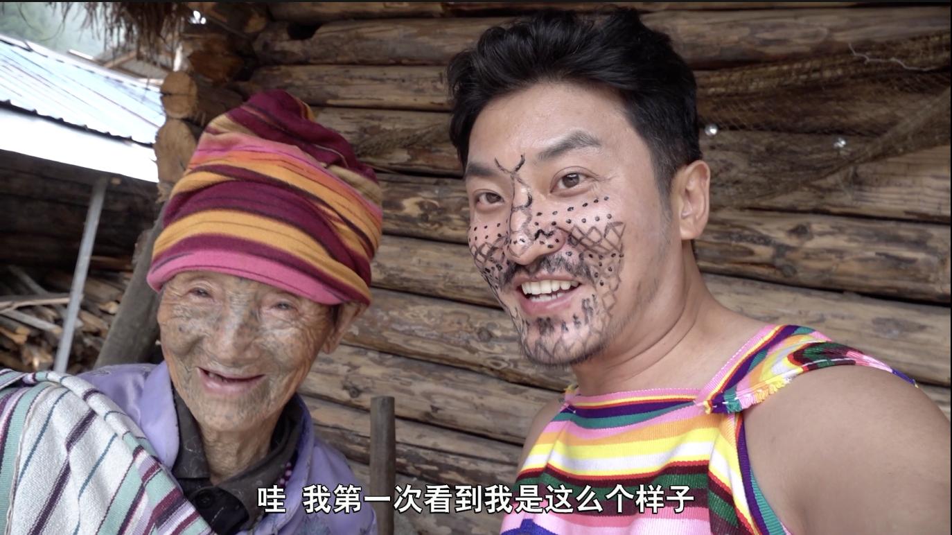 纹面之谜:独龙族小伙带我拜访他的奶奶,村里最后的独龙族女人