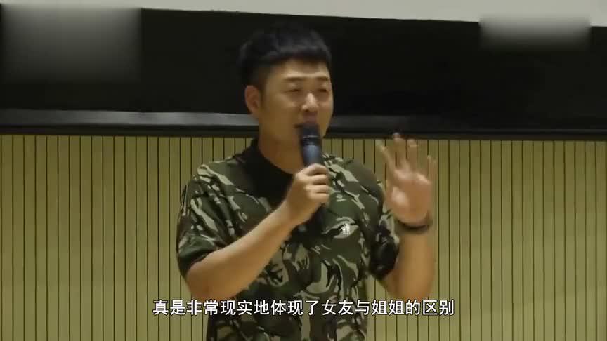 吴昕沈梦辰同时为杜海涛庆生,文案是亮点,女朋友和好朋友的区别