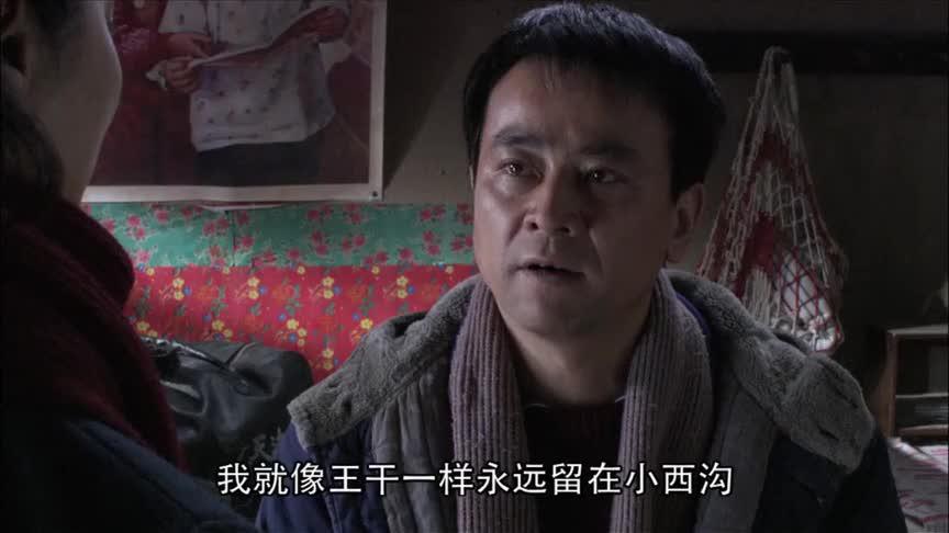 林木决定把小麦带去北京,可母亲怎么也不愿意,还把母亲气哭了