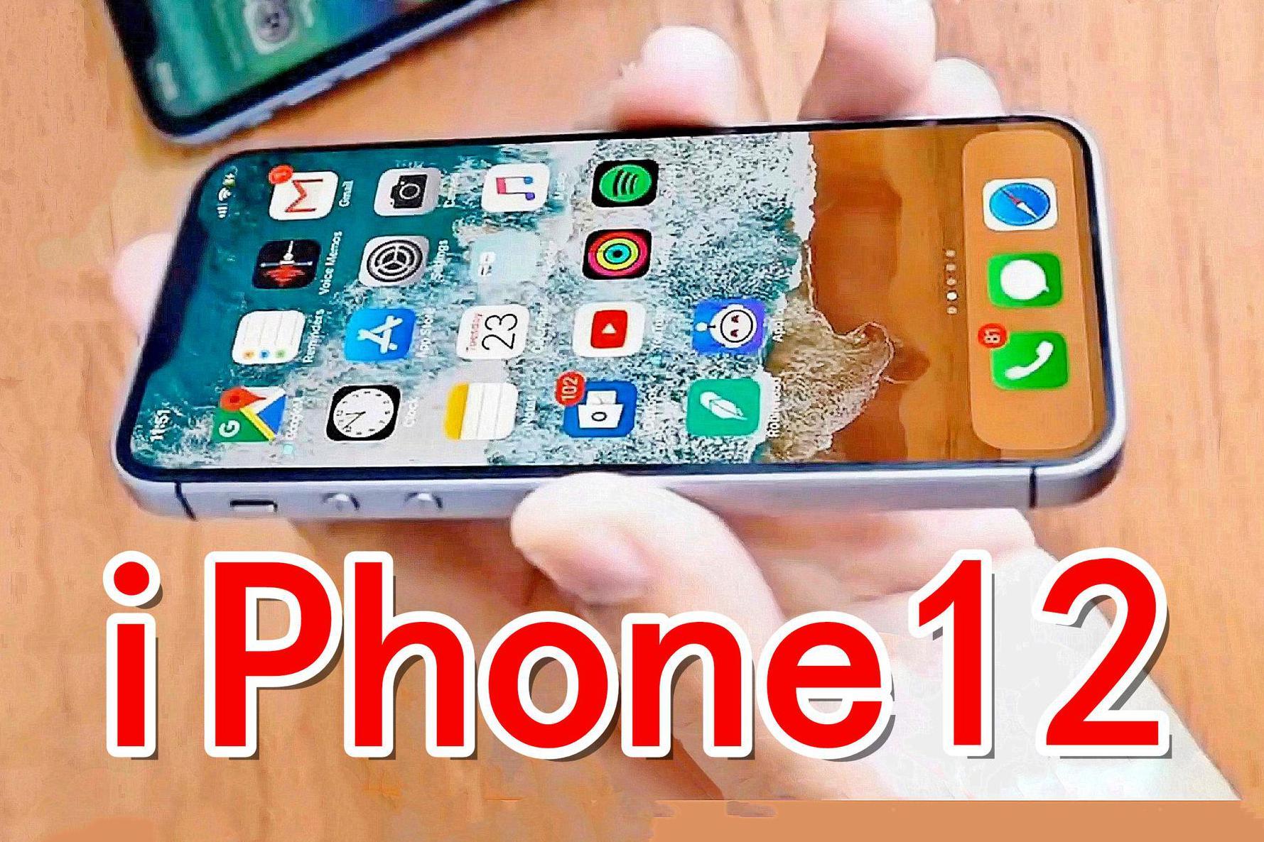 """谁才算苹果""""真小屏旗舰""""?iPhone12尺寸横向对比SE/7/X/11"""