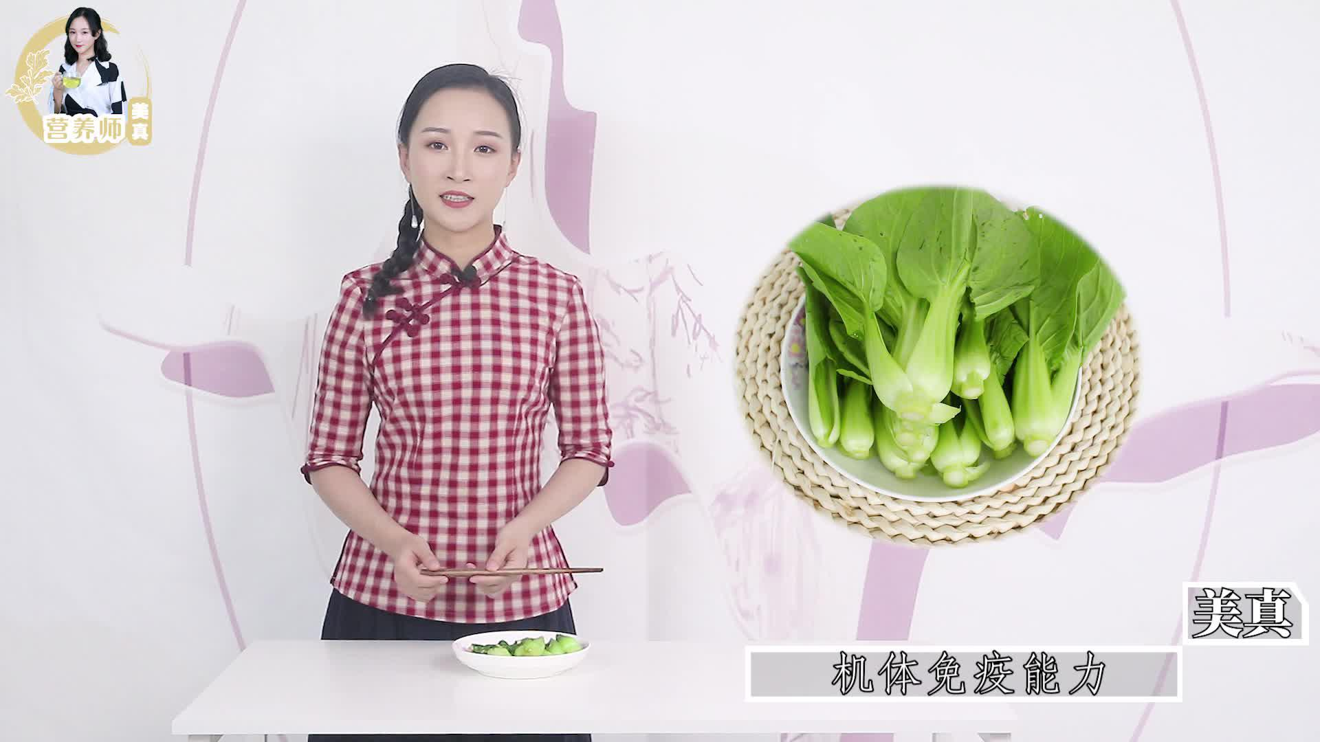 血脂高,口腔溃疡,多吃这1类蔬菜,增强免疫力,身体健康!
