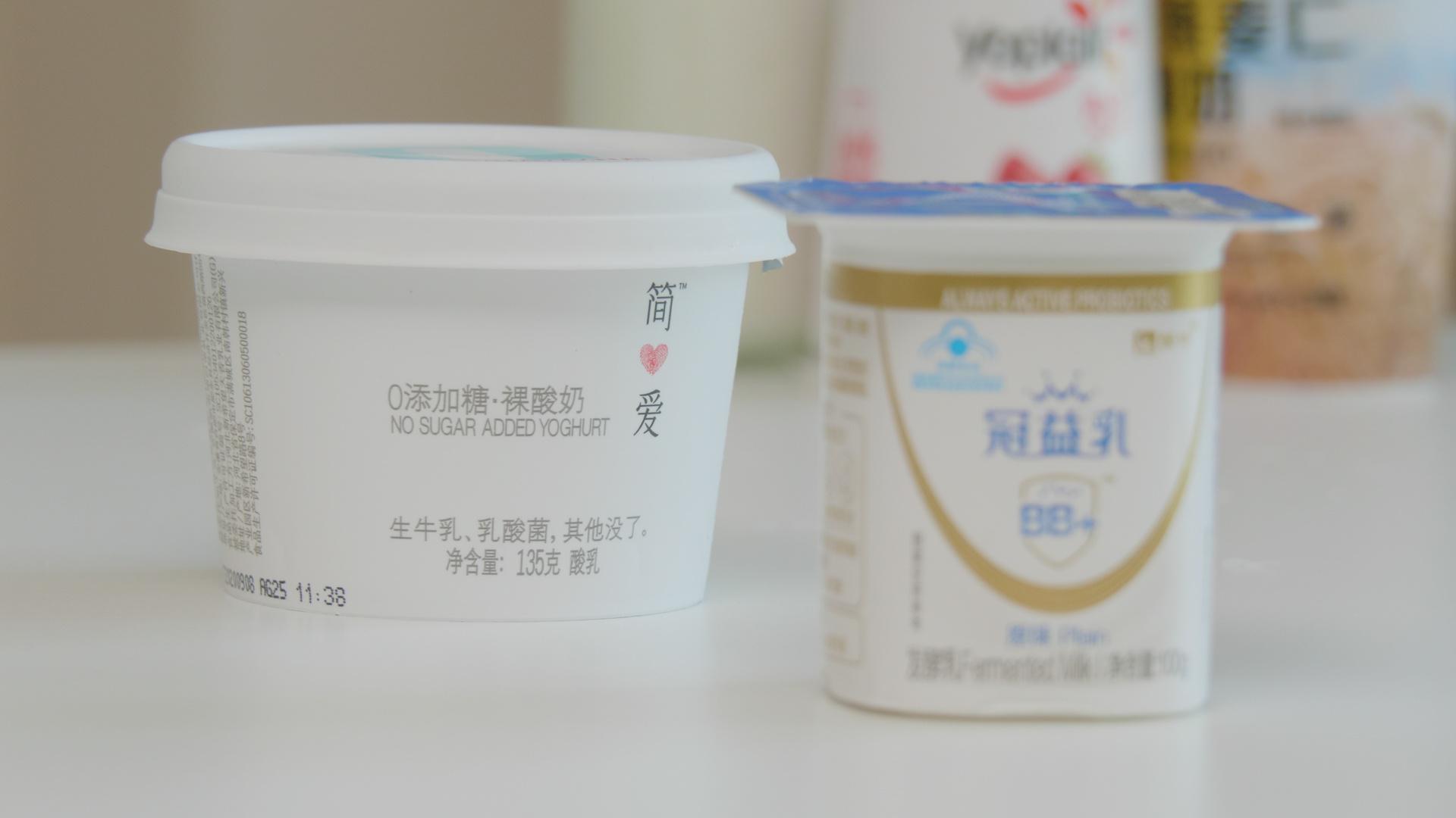 你买的酸奶真的适合宝宝喝吗?