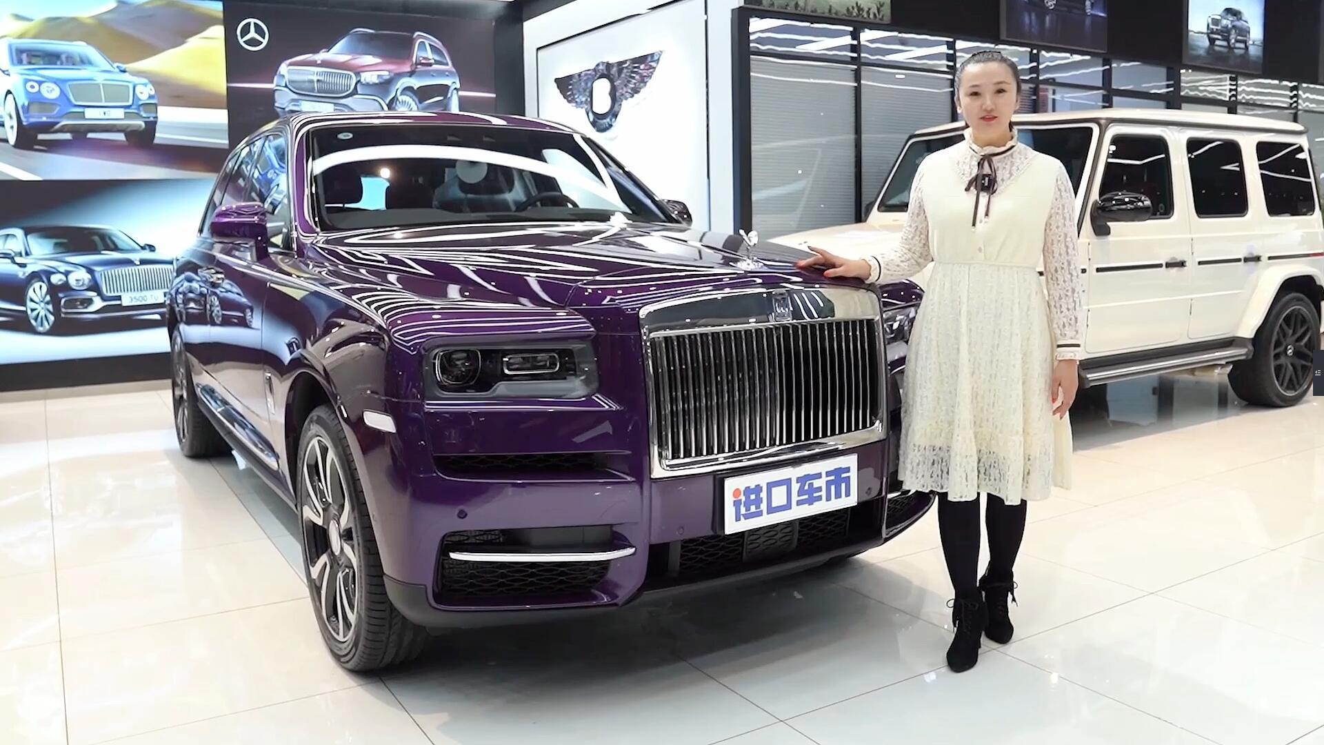 劳斯莱斯库里南暮光紫实车体验,奢华SUV终极座驾,彰显非凡身份