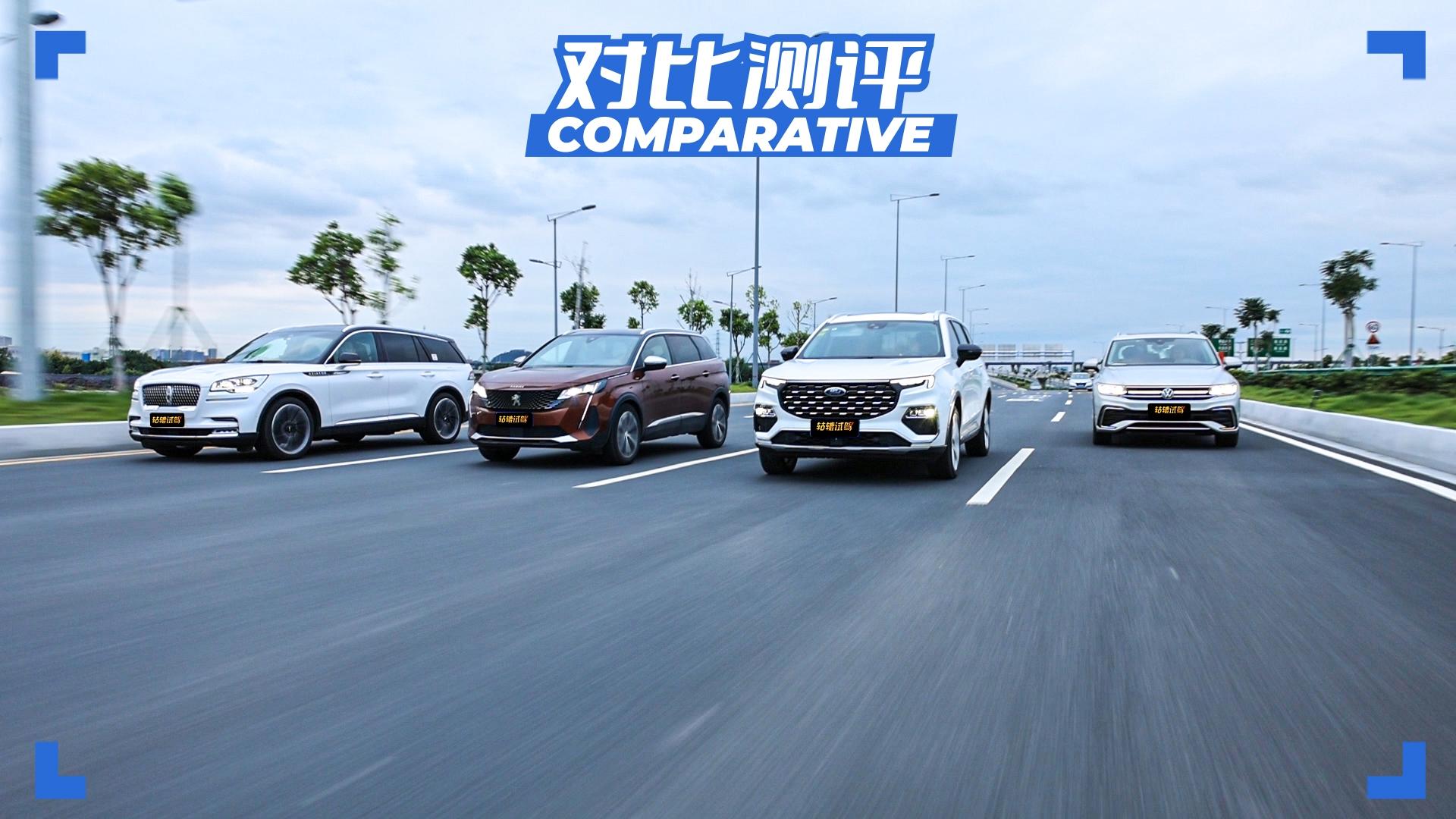 视频:对比测评|三胎政策放开,欧系美系7座SUV谁更强?
