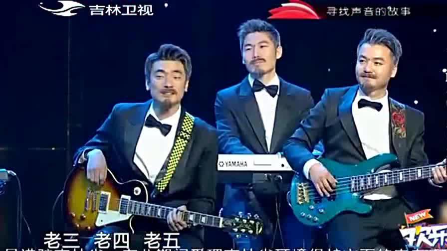 小品:刘小光化身摇滚歌手,丫蛋和文松各展才艺,他们表演真好笑