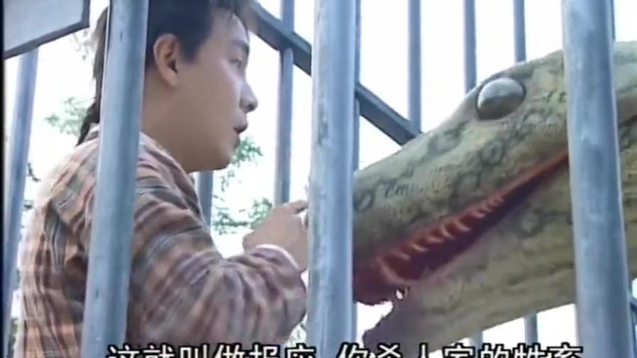 小伙救了一条大蟒蛇,没想大蟒蛇知恩图报,生死关头也救小伙一命