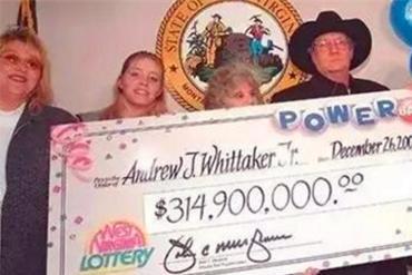 他用2美元中3.14亿巨奖,为何晚年却说:兑奖时撕掉彩票就好了?
