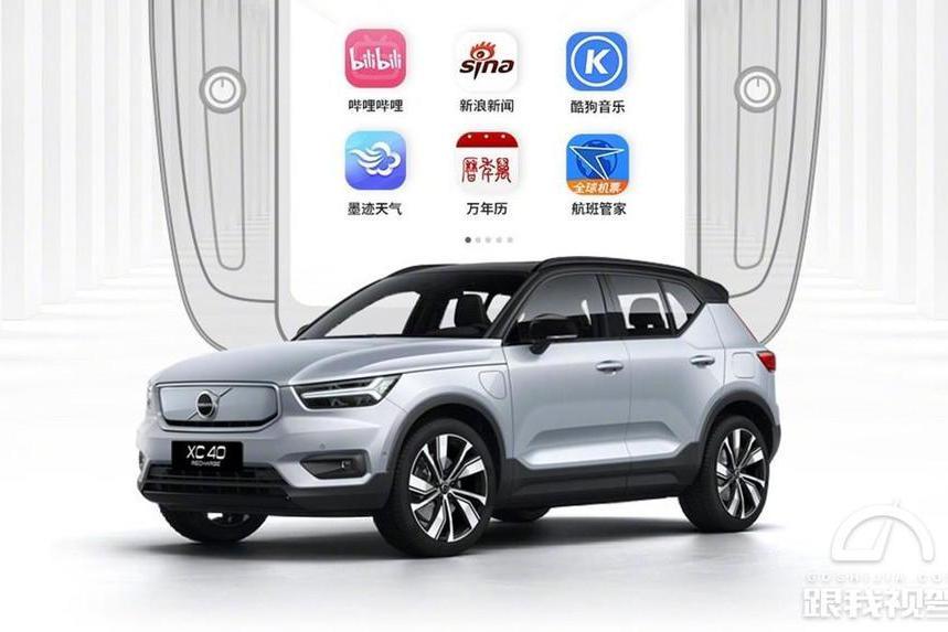 华为联手北汽新能源首款落地车型来了!