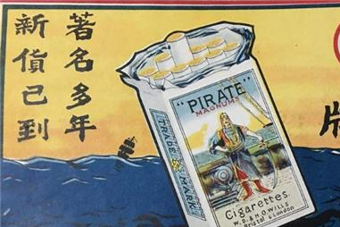 民国最畅销的五大香烟品牌,如今只剩2家,你抽过其中几种?