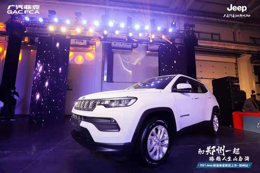 经典之上再次升级,1月17日Jeep新指南者郑州上市