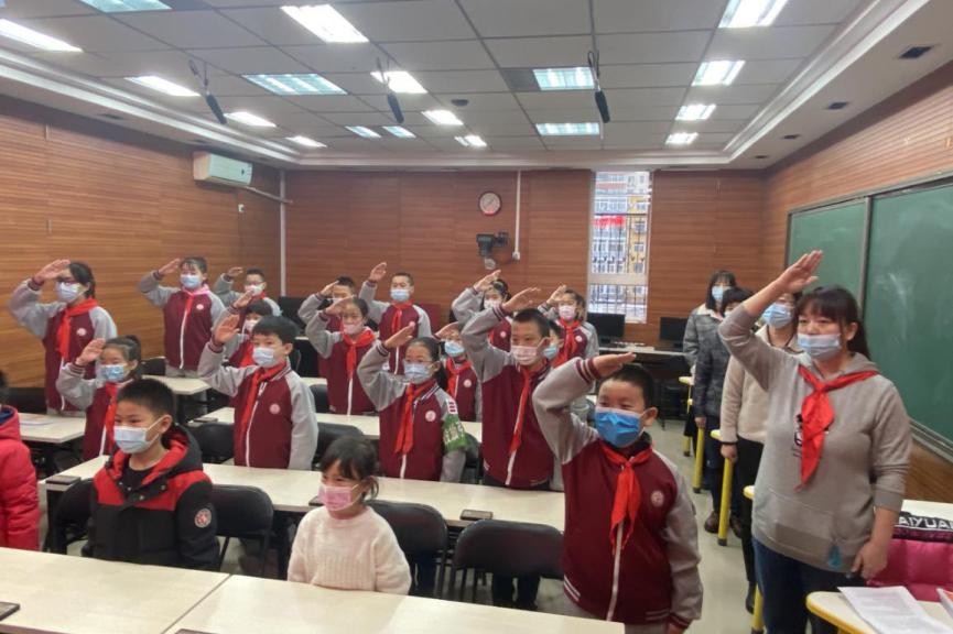 北京市丰台区蒲黄榆第一小学举行新学期开学典礼