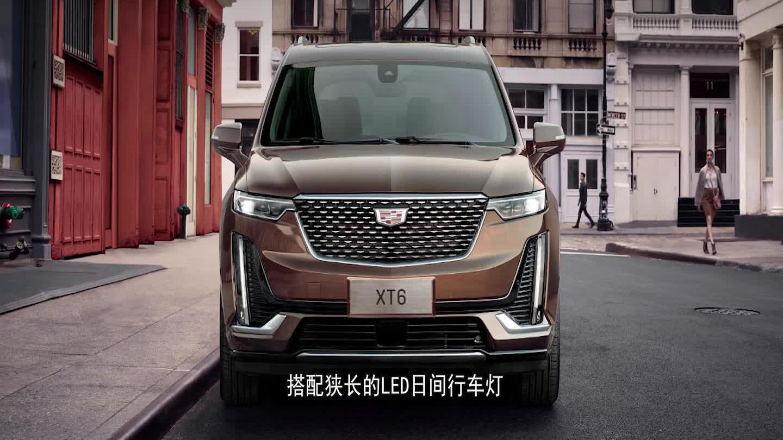 视频:新车|最大237马力,豪华中大型SUV升级上市,38.97万起售
