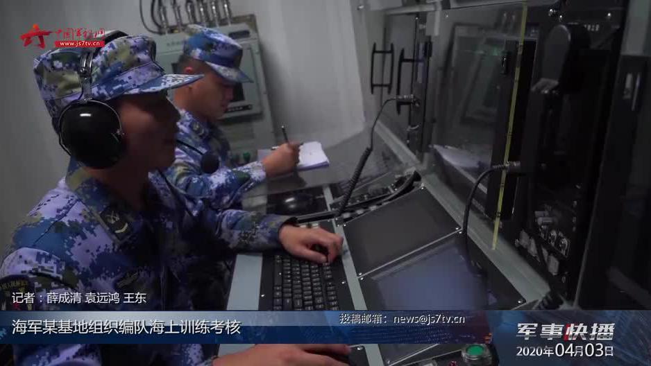 海军某基地组织编队海上训练考核