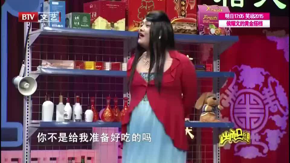 贾旭明想送给胖丫饭团结果却让康康给吃了太坑
