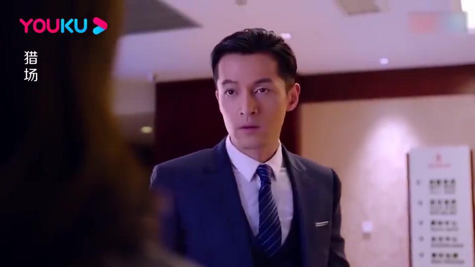 猎场:总裁出电梯偶遇初恋,兴奋地又返回电梯,一脸的舍不得!