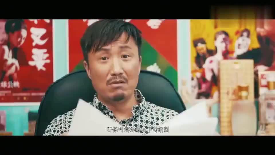 暴龙哥,我要做广西演唱会之父