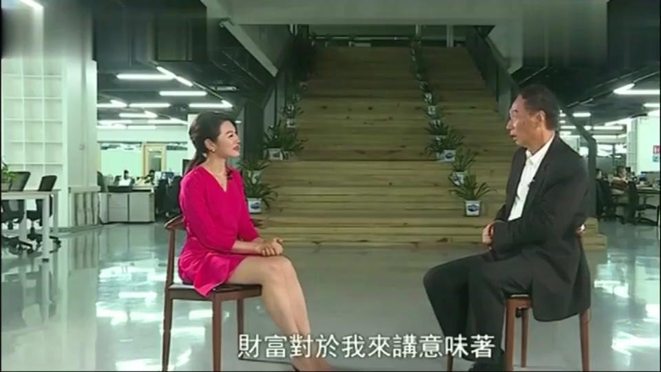 郭台铭:别的企业家看我捐了医院,他们也捐了!