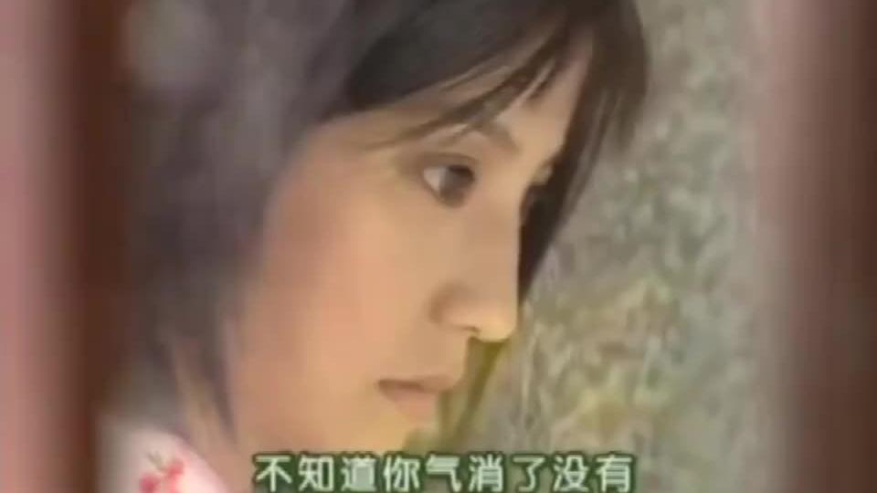 书桓一番深情向依萍认错,一贯嘴硬的依萍终于被感动了!