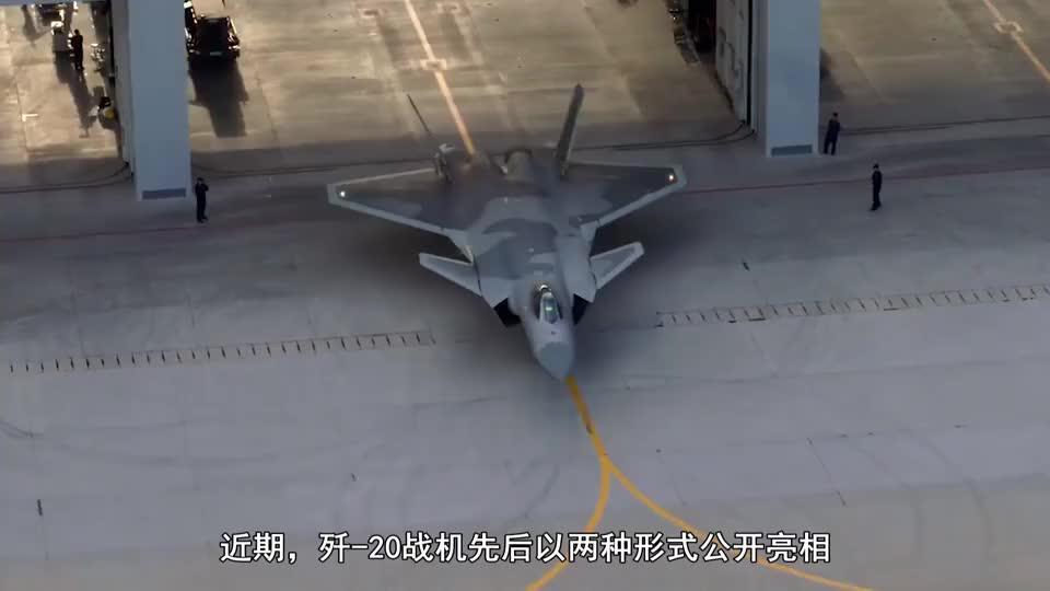 """生产线全面发力,歼-20将开启""""野兽模式"""",俄专家:未来很危险"""