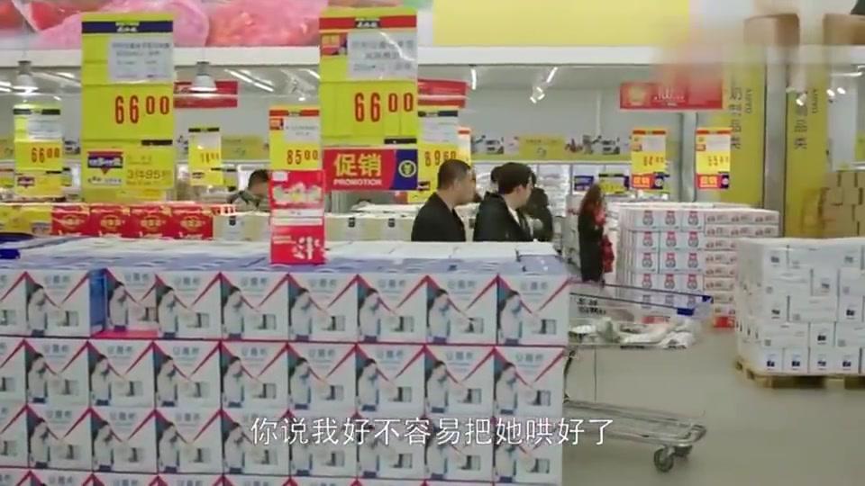 """小欢喜:沙溢陶虹超市碰见,沙溢看卫生巾问陶虹""""你还用这个?"""""""