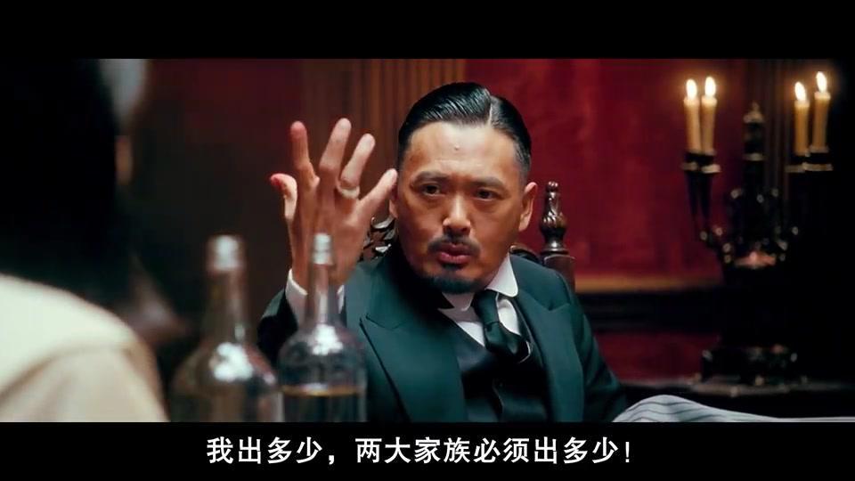 葛优:黄先生您拿一百八十万当本钱,我和县长赚了钱必当如数奉还