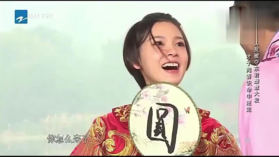 郭富城的女伴是陈瑶,韩东君当时看到就急了!