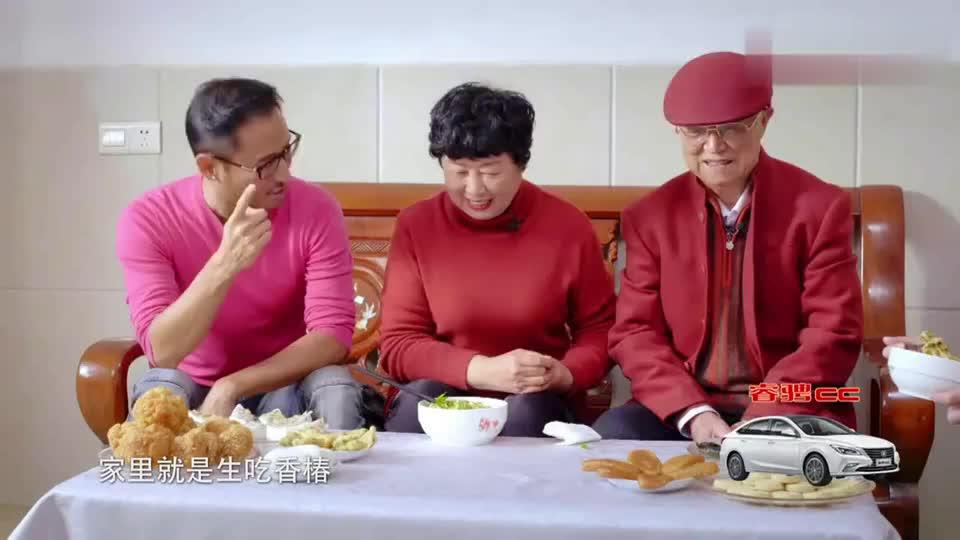 潘粤明香椿芽生着吃,被母亲当场打脸:香椿是烫熟了吃