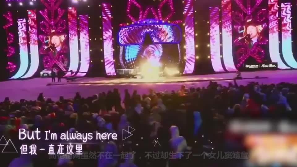 窦靖童不愧是天后之女!舞台上演唱自己的歌