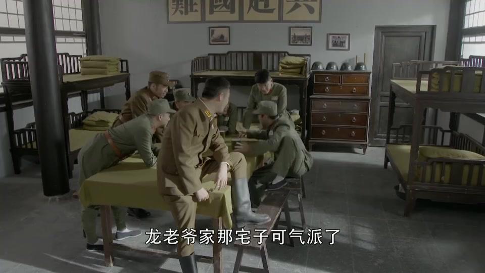 一剑横空:鬼子打进来后,各党派放下恩怨,共同抵御鬼子的入侵!