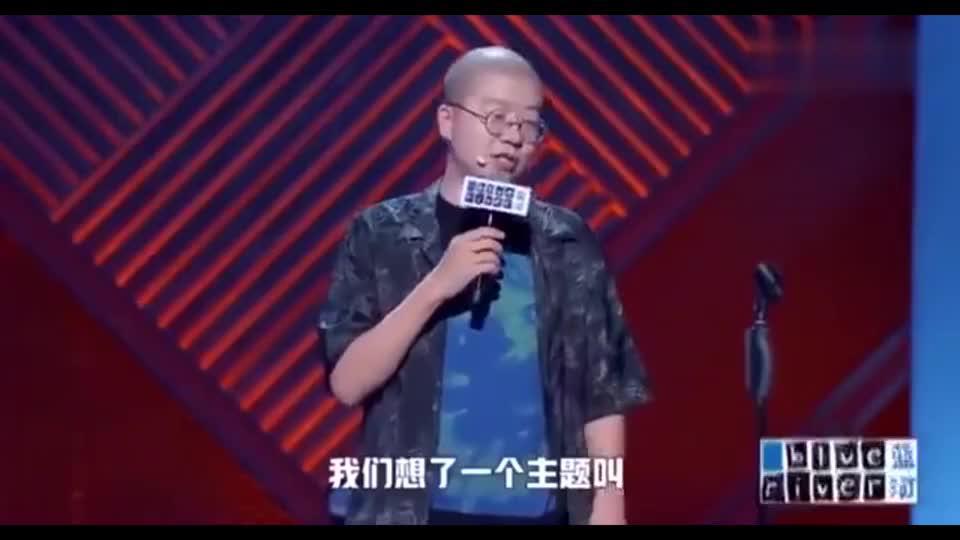 脱口秀大会3:调侃罗永浩直播还债、杨天真切胃减肥,李诞太坏了