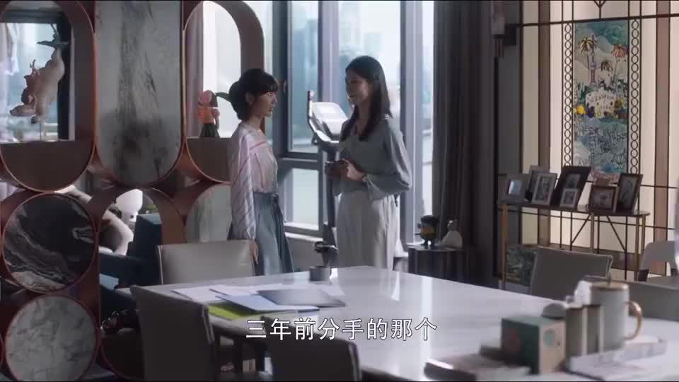 三十而已:王漫妮重遇前男友,顾佳三人坐一起聊八卦!