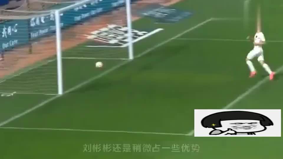 足球:太快了!刘彬彬疯狂飙车60米,360度转圈过人后破门