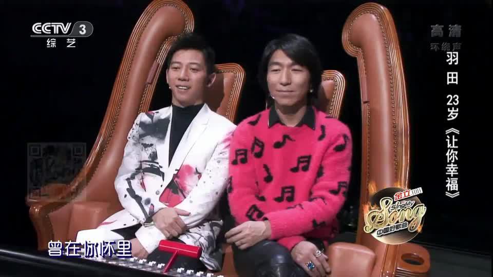 男子一上场就将刘欢,周华健后悔没有降屏幕,被其他导师耻笑
