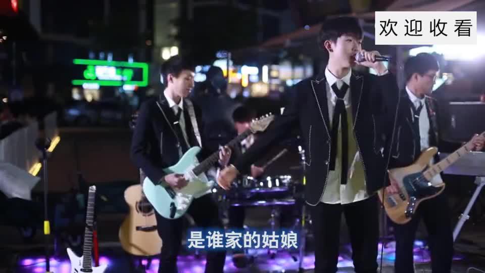 乐队现场翻唱《桥边姑娘》改编版节奏欢快,开口就爱了!