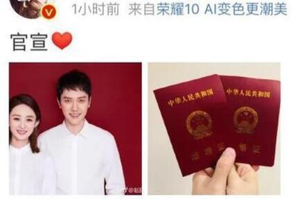 冯绍峰赵丽颖结婚两年半离婚,婚礼都没办,女方透露出婚姻的心酸