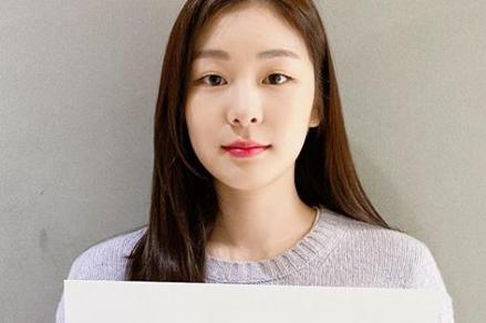 金妍儿为抗疫人员加油 和粉丝一道捐1.085亿韩元