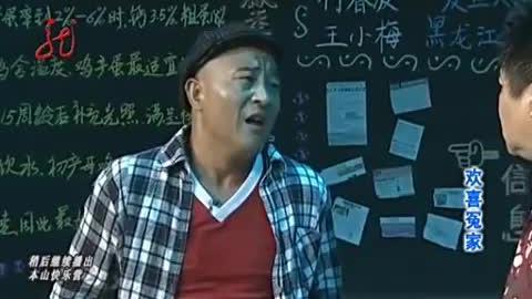 """求村民帮忙找媳妇刘大脑袋惨被拒,王云回来后为什么要""""收拾""""他"""