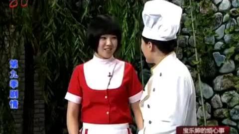 """全是套路!二丫要当厨师净挑好话说,王云变身""""小红帽"""""""