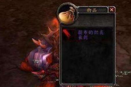 魔兽世界怀旧服史上最黑脸战士,11个月才看到梦寐以求的装备!